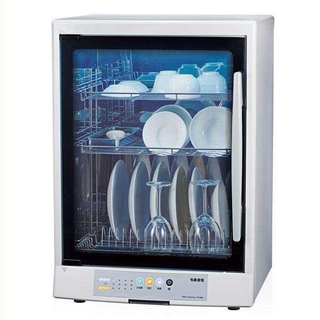 【名象】三層紫外線烘碗機 TT-889