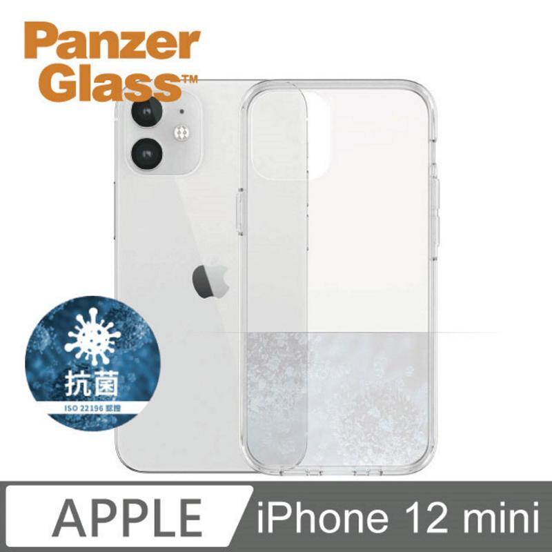 PG 耐衝擊強化輕薄漾玻透明殼 iPhone 12 mini (5.4)