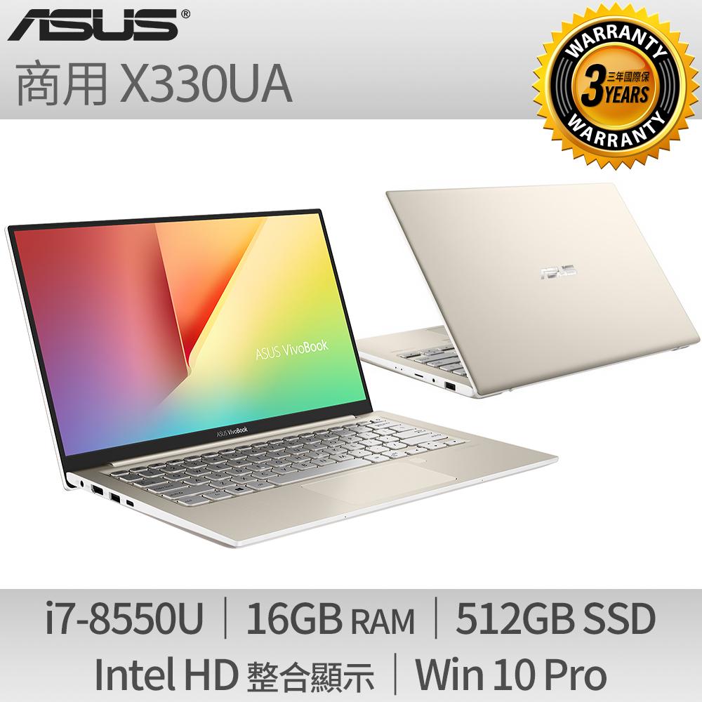 ASUS 商用筆電 M700-X330UA-0102D8550U (13.3吋FHD, I7-8550U, 16G/512G SSD, W10P, 3Y)
