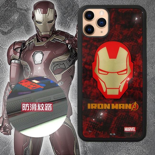 漫威授權 iPhone 11 Pro 5.8吋 復仇者聯盟防滑手機殼(鋼鐵頭盔)