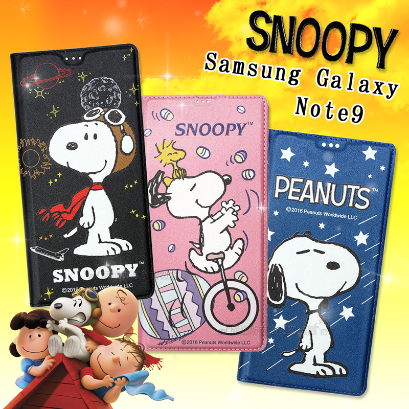 史努比授權正版 Samsung Galaxy Note9 金沙灘彩繪磁力手機皮套 (小宇宙黑)