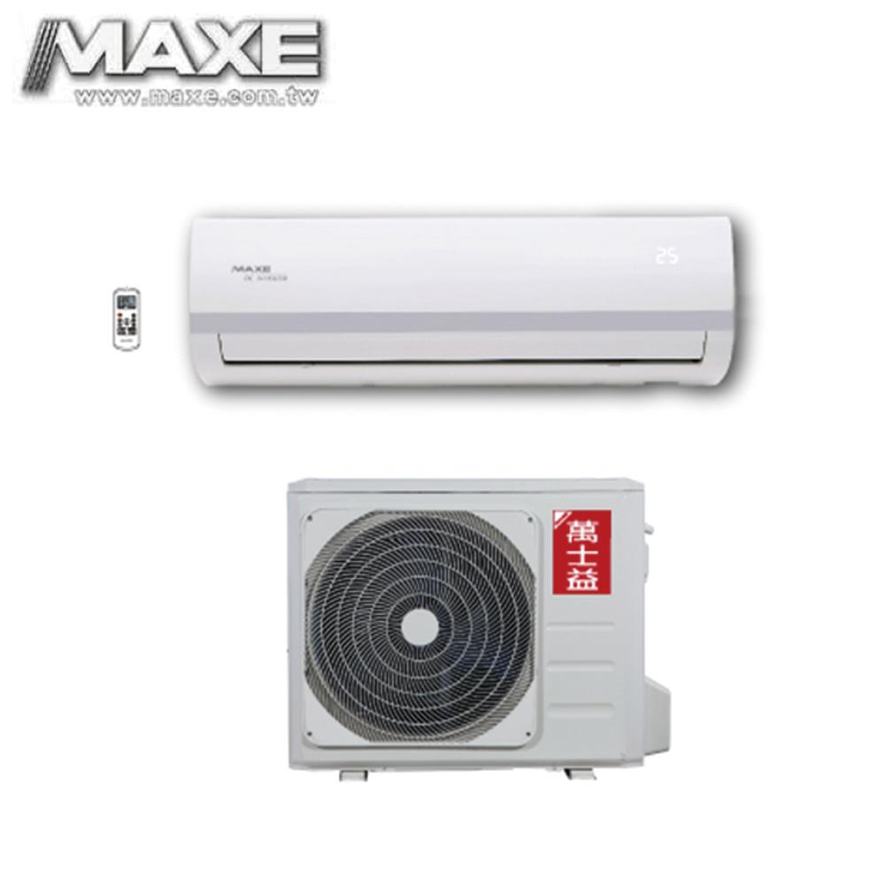 【MAXE萬士益】10-12坪變頻冷專分離式冷氣MAS-80MV5/RA-80MV5