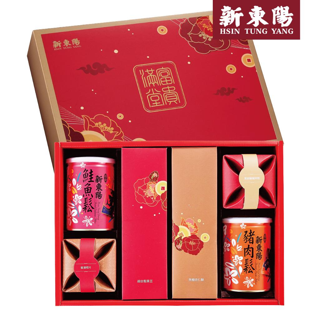 預購【新東陽】滿堂富貴禮盒3號,免運(1/11-1/25出貨)