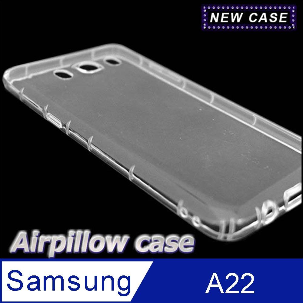 Samsung Galaxy A22 TPU 防摔氣墊空壓殼