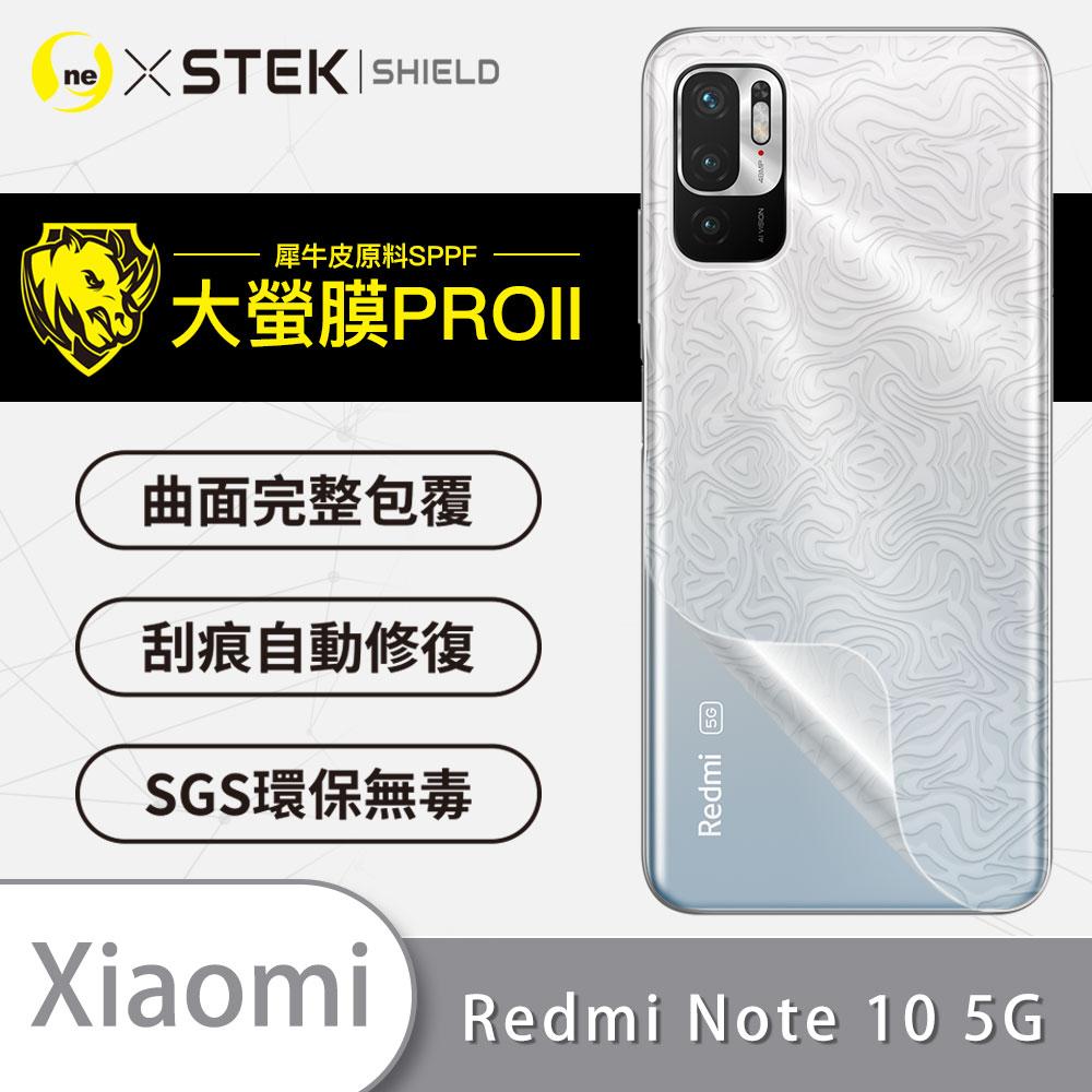 【大螢膜PRO】紅米Note10 5G 手機背面保護膜 訂製水舞款 頂級犀牛皮抗衝擊 MIT自動修復 防水防塵 XIAOMI
