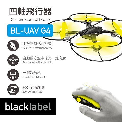 blacklabel 四軸飛行器 BL-UAV G4