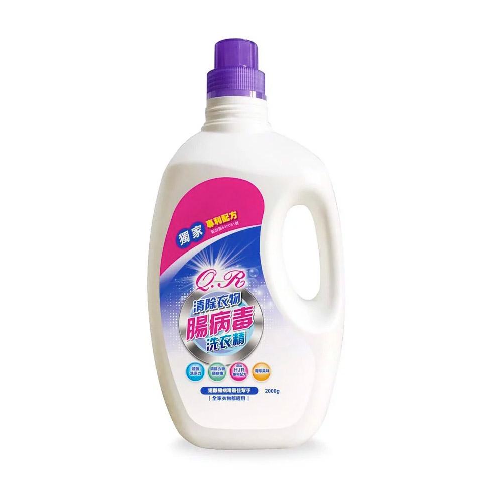 QR清除衣物腸病毒洗衣精2000g(瓶)+芊柔清除腸病毒濕紙巾80抽*6包