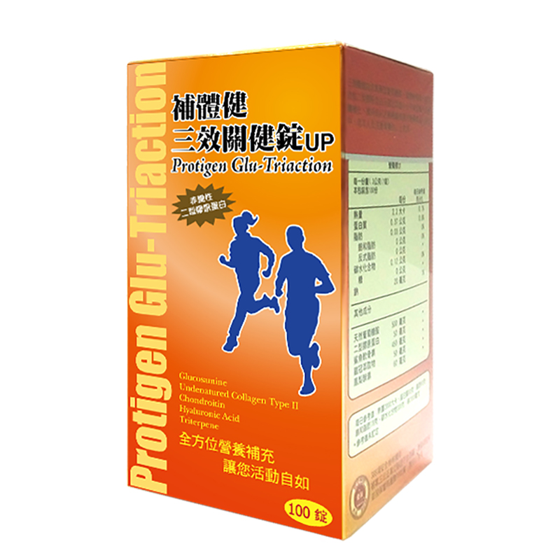 DJ補體健三效關健錠UP100粒【躍獅連鎖藥局】