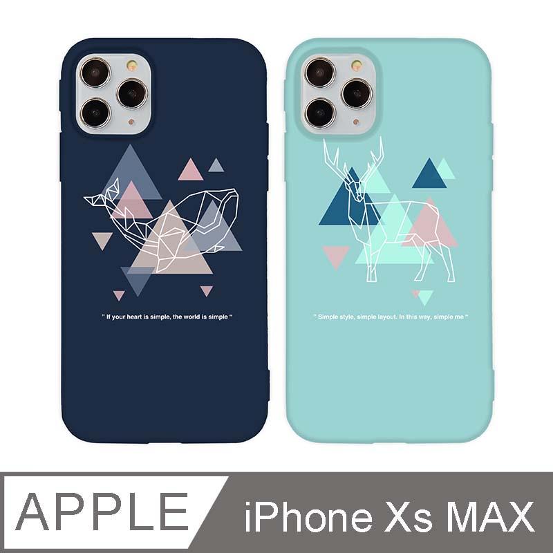 iPhone Xs Max 6.5吋 幾何三角Design動物iPhone手機殼 馴鹿青綠
