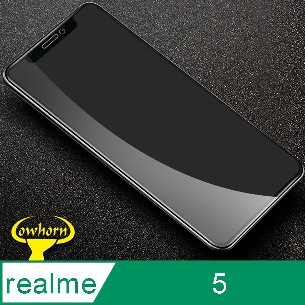 realme 5 2.5D曲面滿版 9H防爆鋼化玻璃保護貼 黑色