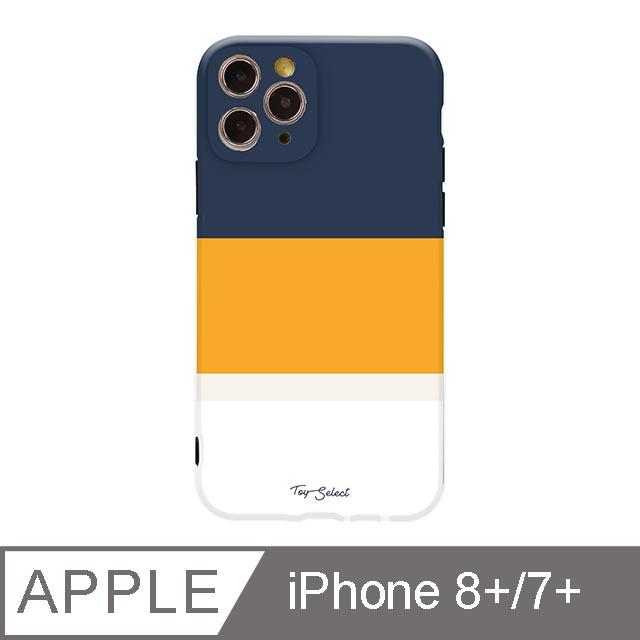 iPhone 7/8 Plus 5.5吋 法式悠然線條iPhone手機殼 孤寂晚霞