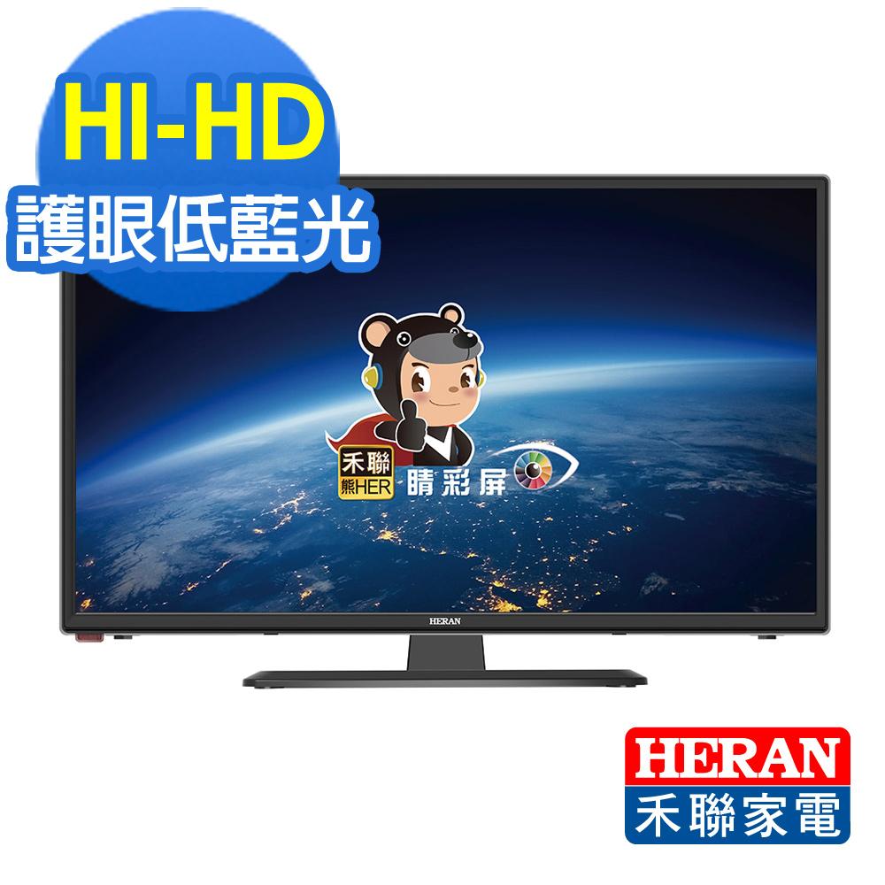 【HERAN禾聯】 28吋 LED液晶顯示器+視訊盒( HF-28DA3 ) 只送不裝