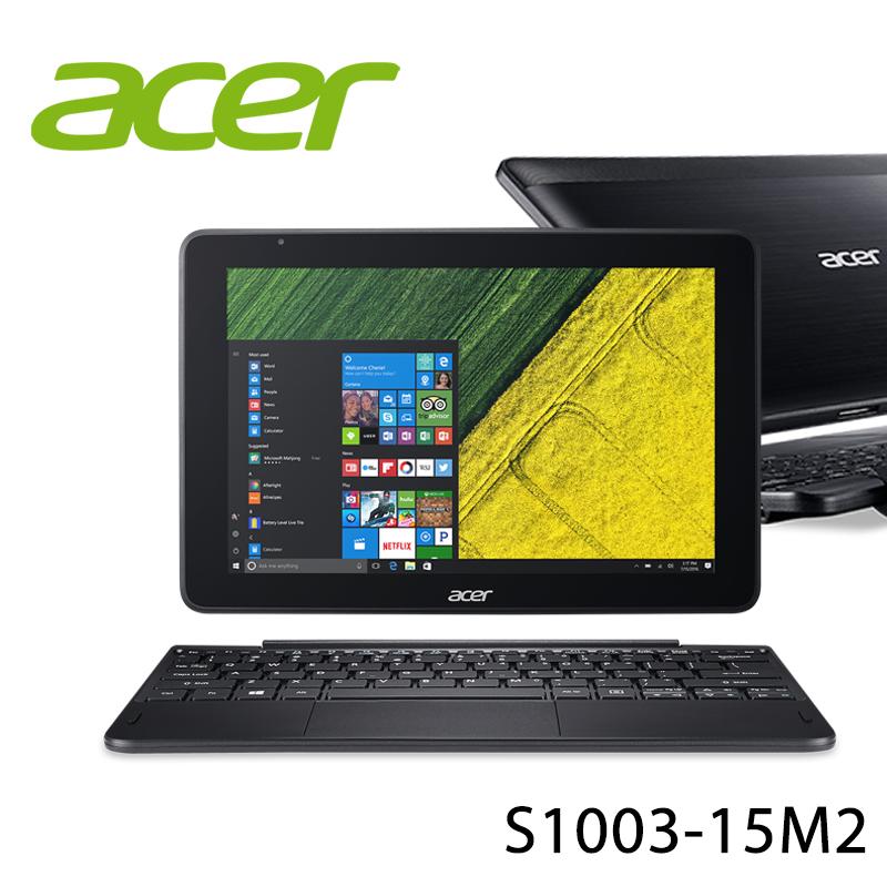 【ACER宏碁】S1003-15M2 10.1吋 筆電(ATMZ8350/4G/128G/W10) -送美國OSTER隨行杯果汁機90th紀念款+無線滑鼠