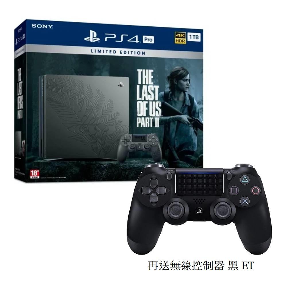 SONY PS4 Pro 最後生還者2 特仕同捆組【再送無線控制器 黑 ET (EP4.0)】