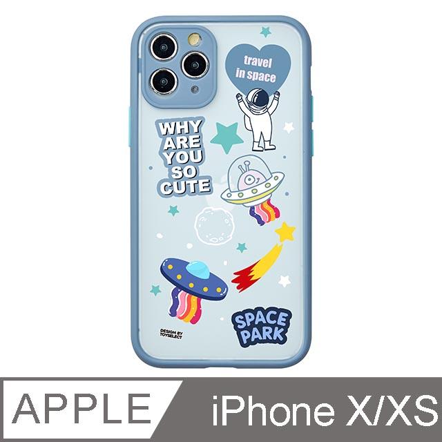 iPhone X/Xs 5.8吋 探險宇宙之旅霧面防摔iPhone手機殼 魔力紫