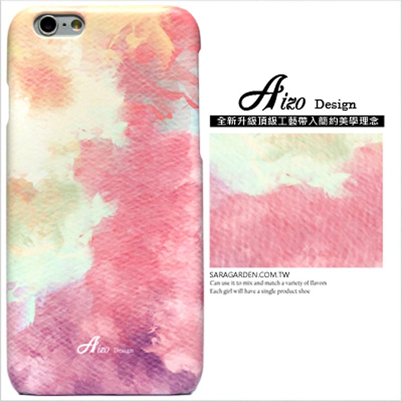 【AIZO】客製化 手機殼 小米 紅米5Plus 漸層 藍粉 宣紙 保護殼 硬殼