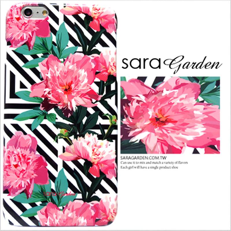 【Sara Garden】客製化 手機殼 SONY XA2 質感 碎花 幾何 圖騰 保護殼 硬殼