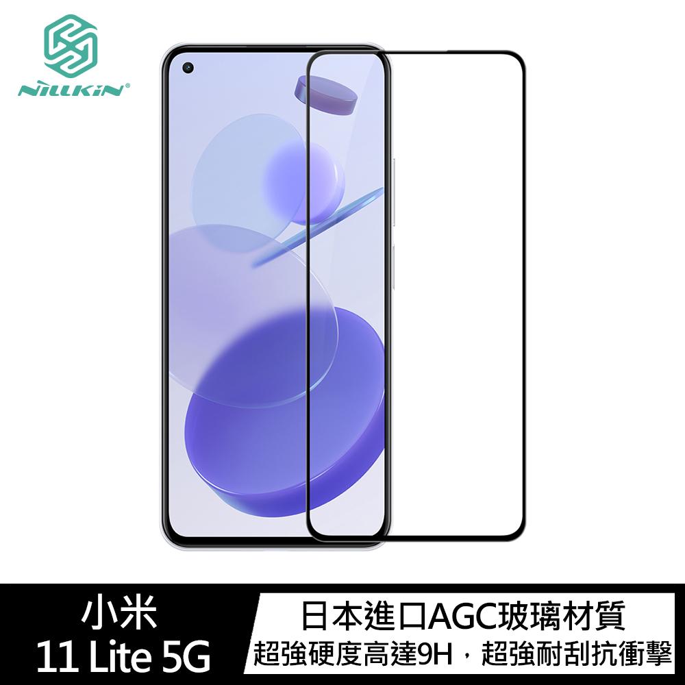 NILLKIN 小米 11 Lite 5G Amazing CP+PRO 防爆鋼化玻璃貼