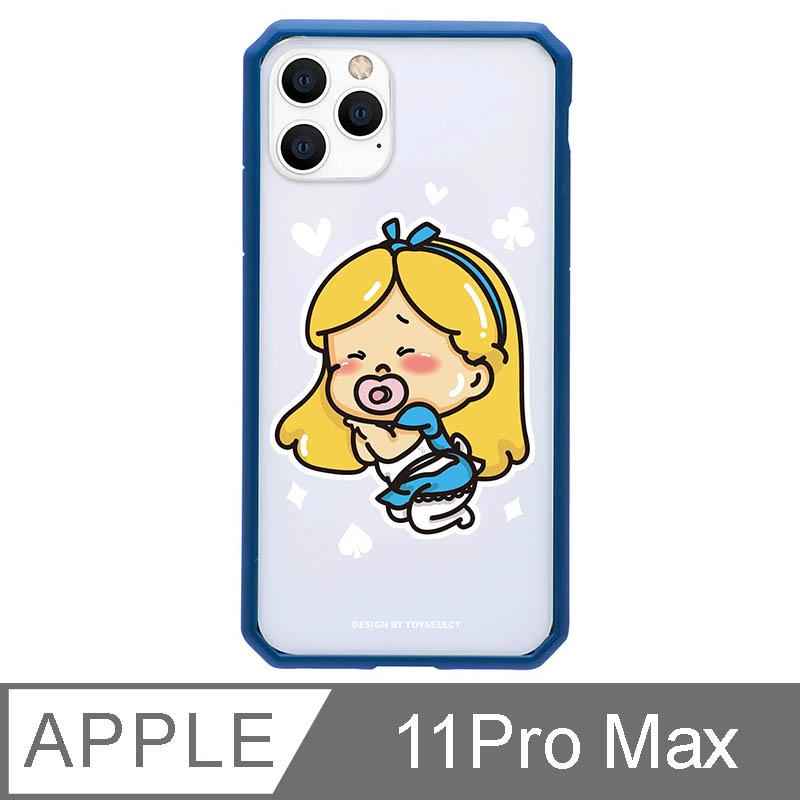 iPhone 11 Pro Max 6.5吋 經典崩壞公主寶寶系列防爆抗摔iPhone手機殼-愛麗絲寶寶(深藍色)