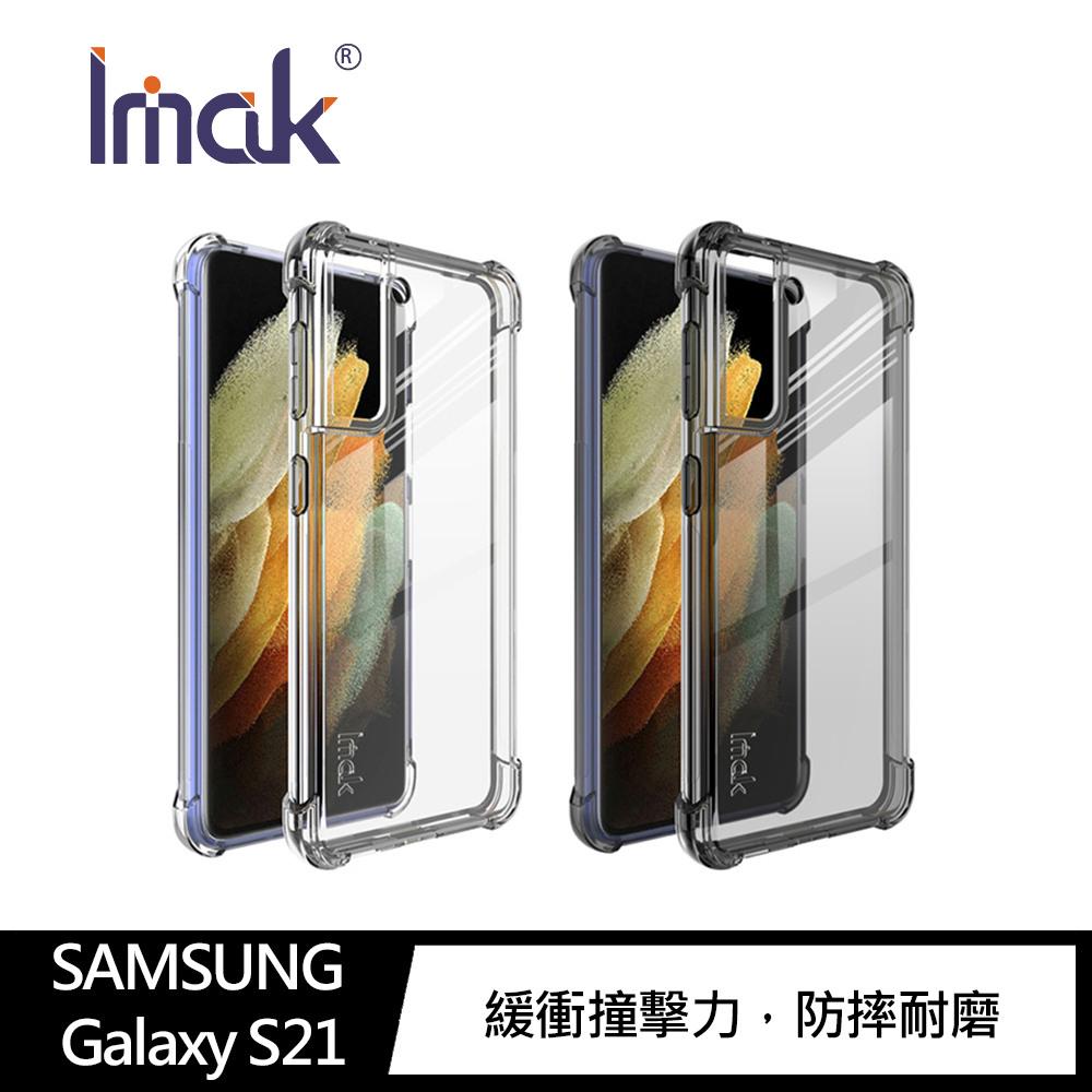 Imak SAMSUNG Galaxy S21 全包防摔套(氣囊)(透黑)