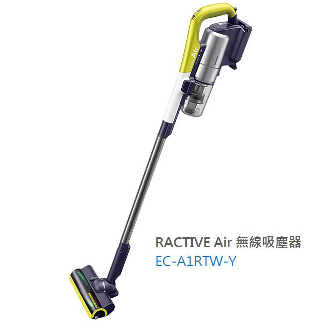 【SHARP夏普】RACTIVE Air羽量級無線快充吸塵器 EC-A1RTW-Y