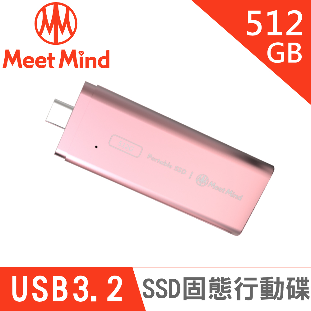 Meet Mind GEN2-03 SSD 固態行動碟 512GB 粉色