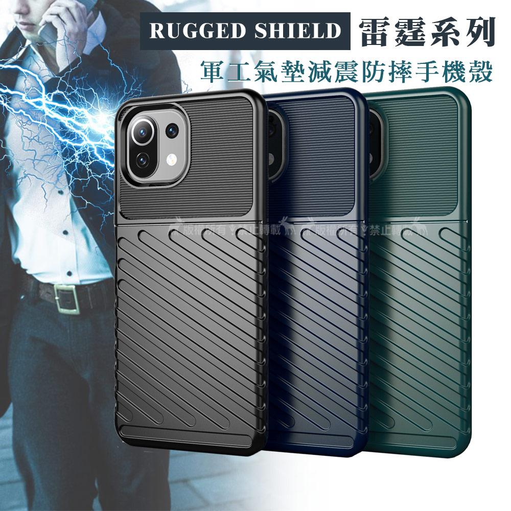 RUGGED SHIELD 雷霆系列 小米11 Lite 5G 軍工氣墊減震防摔手機殼(暗夜綠)