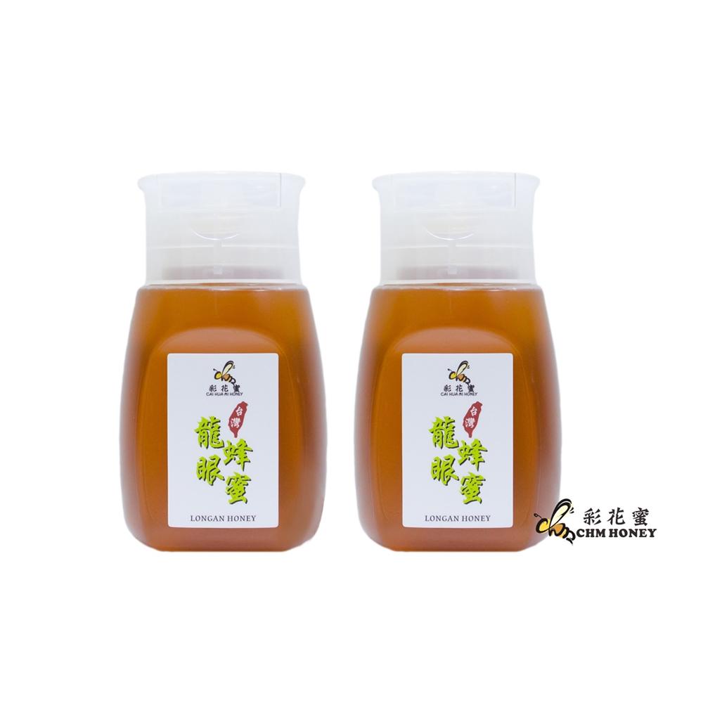 《彩花蜜》台灣嚴選-龍眼蜂蜜 350g (專利擠壓瓶) 兩入組