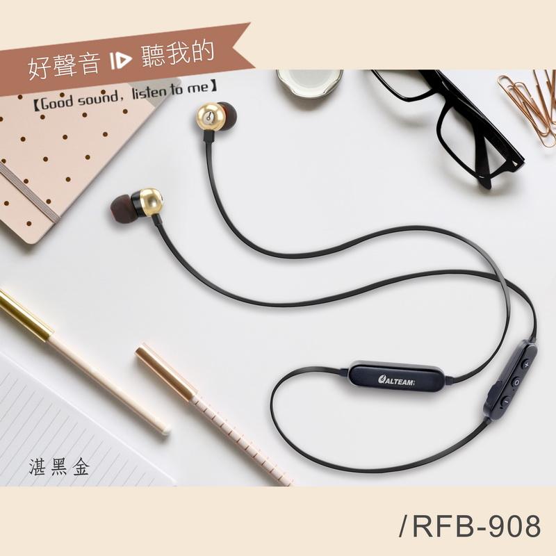 ALTEAM 我聽 RFB-908藍牙無線入耳式耳機 湛黑金