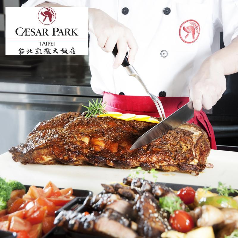 台北凱撒大飯店【Checkers】假日午晚餐吃到飽MO