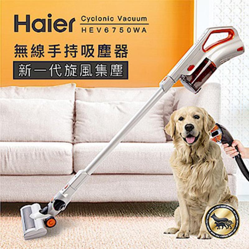 Haier海爾 無線手持吸塵器 HEV6750WA