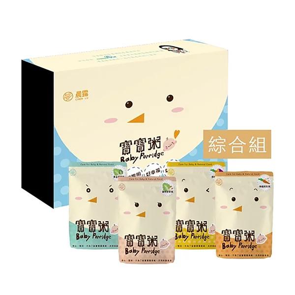 預購《晨露》寶寶粥綜合組(100g/包,共8包/盒)
