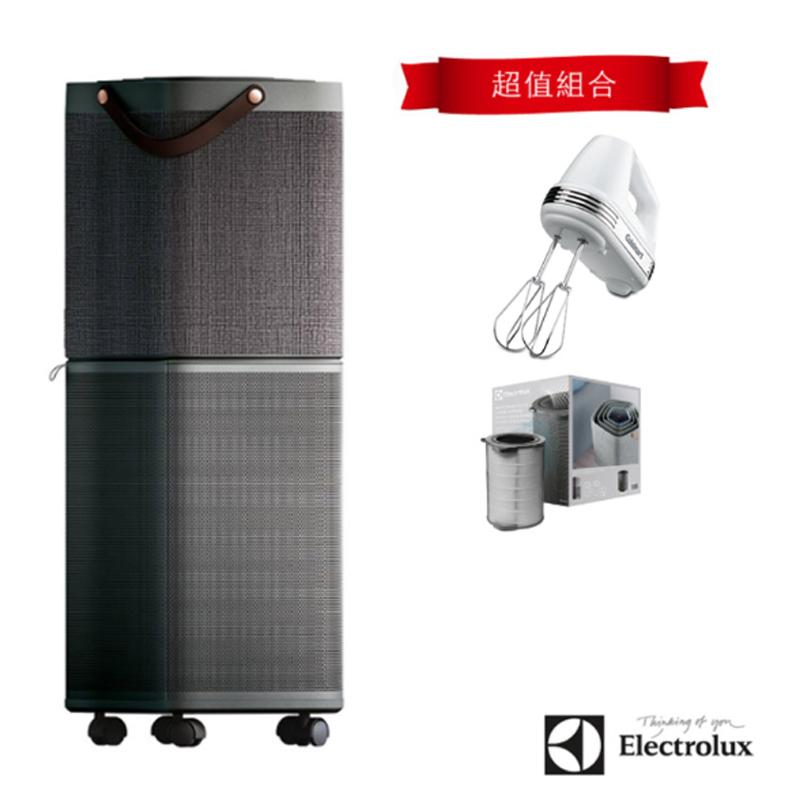 【Electrolux 伊萊克斯】 PURE A9 高效能抗菌空氣清淨機 PA91-606DG (贈專業手持攪拌機+濾網組) 沈穩黑