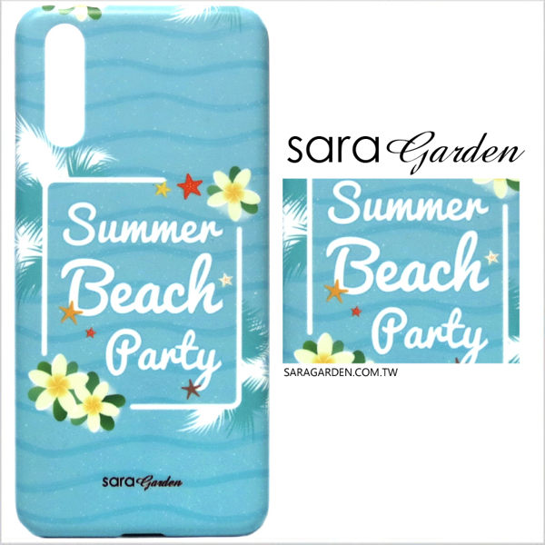 【Sara Garden】客製化 手機殼 蘋果 iphone7plus iphone8plus i7+ i8+ 保護殼 硬殼 海洋雞蛋花碎花