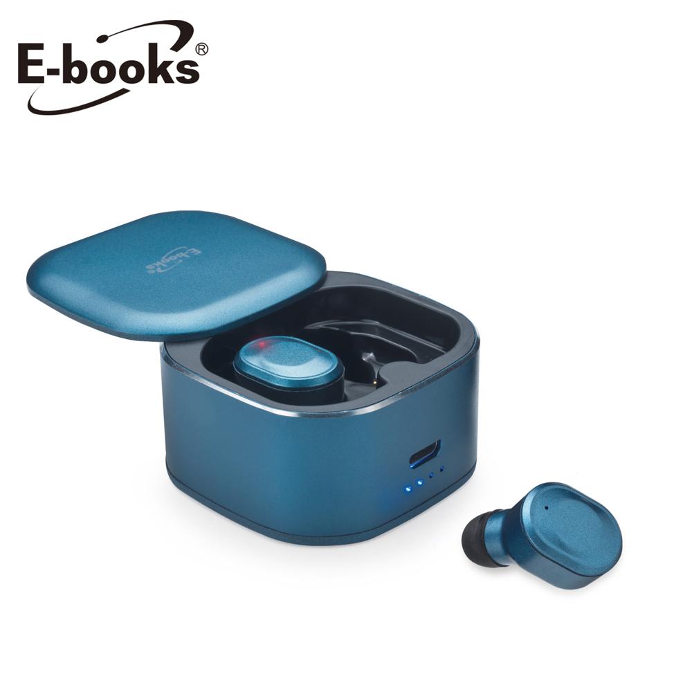 E-books SS20 真無線TWS高階款藍牙5.0耳機-藍