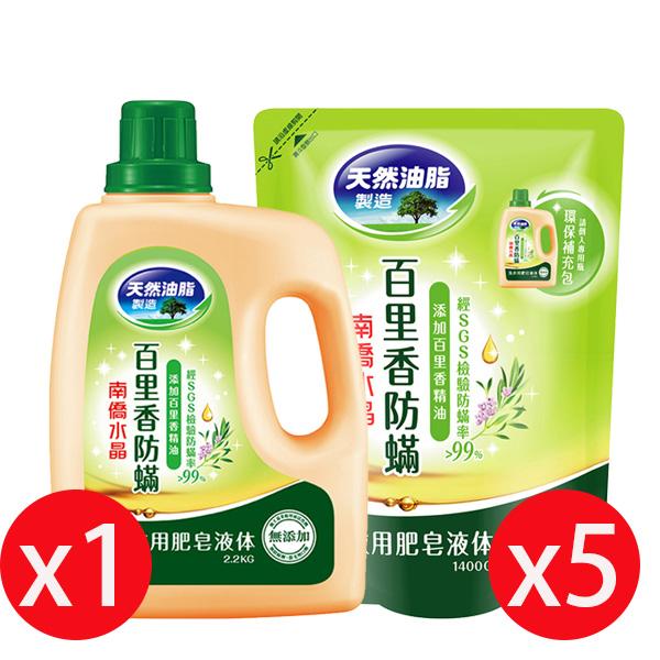 南僑水晶肥液體皂百里香防蹣補充包(綠)2200mlx1瓶+補充包1400mlx5包