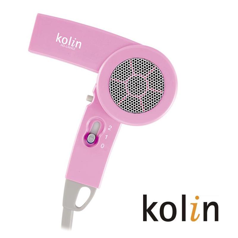【Kolin歌林】折疊吹風機 HD-LNH02