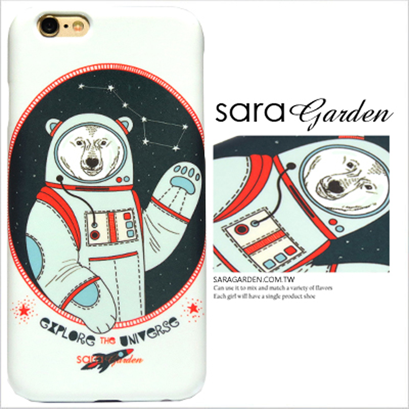 【Sara Garden】客製化 手機殼 SONY XA2 手繪 北極熊 太空人 銀河 保護殼 硬殼