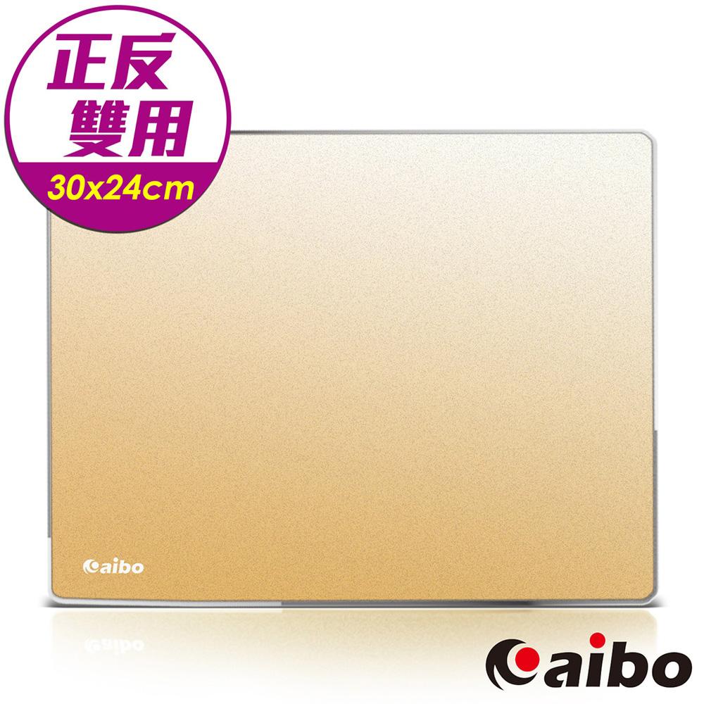 aibo 正反雙用鋁合金滑鼠墊-大(30x24cm)-金色