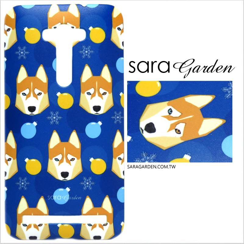 【Sara Garden】客製化 手機殼 ASUS 華碩 Zenfone2 laser 5.5吋 ZE550KL 手繪哈士奇 保護殼 硬殼