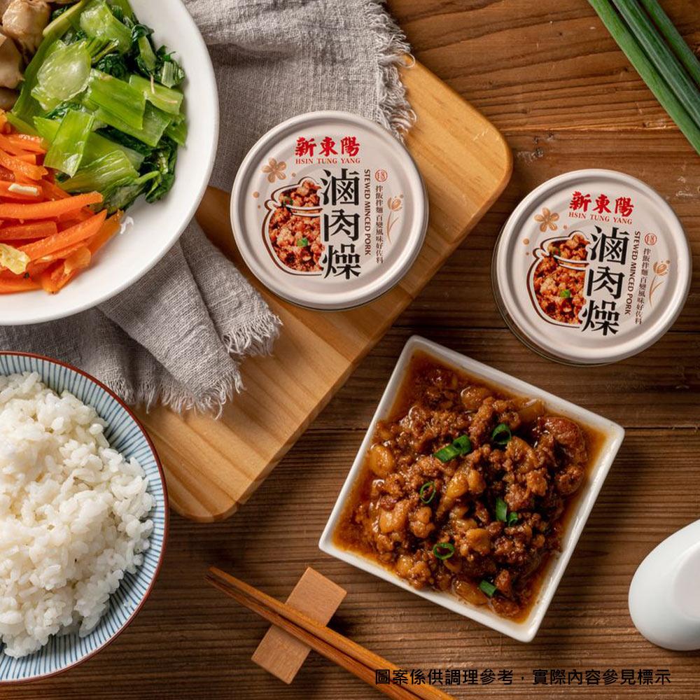 【新東陽】滷肉燥(110g*12罐)