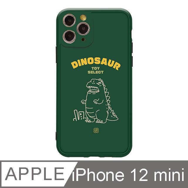 iPhone 12 Mini 5.4吋 Deinos胖胖呆吉拉抗污iPhone手機殼