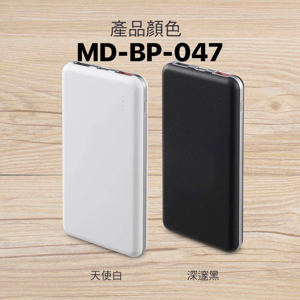 MINIQ 12000MAH PD+QC3.0輸出快速充電行動電源(台灣製造) (黑色)