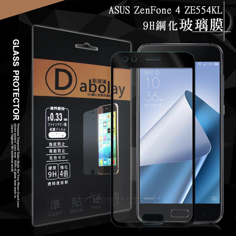 全膠貼合 ASUS ZenFone 4 ZE554KL 滿版疏水疏油9H鋼化頂級玻璃膜(黑)