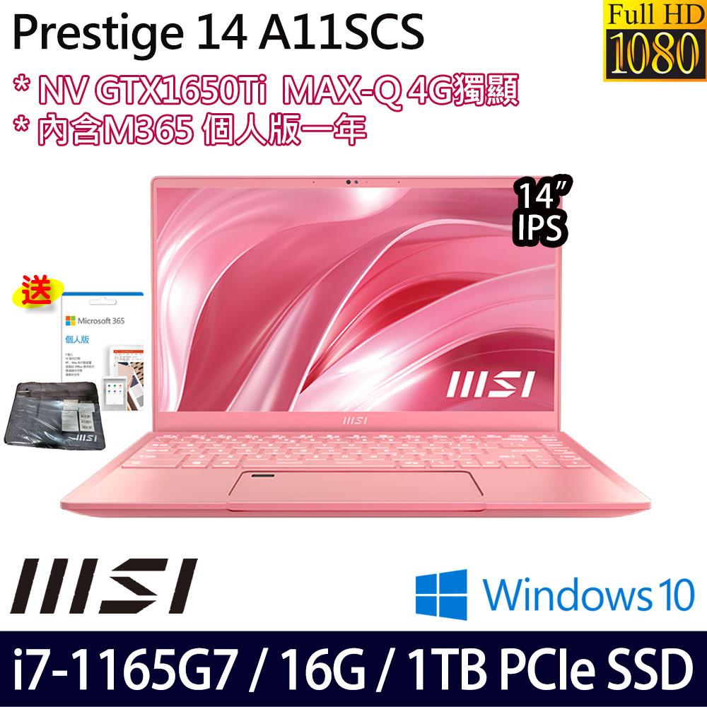 《MSI 微星》Prestige 14 A11SCS-093TW(14吋FHD/i7-1165G7/16G/1TB PCIe/GTX1650Ti/Win10)