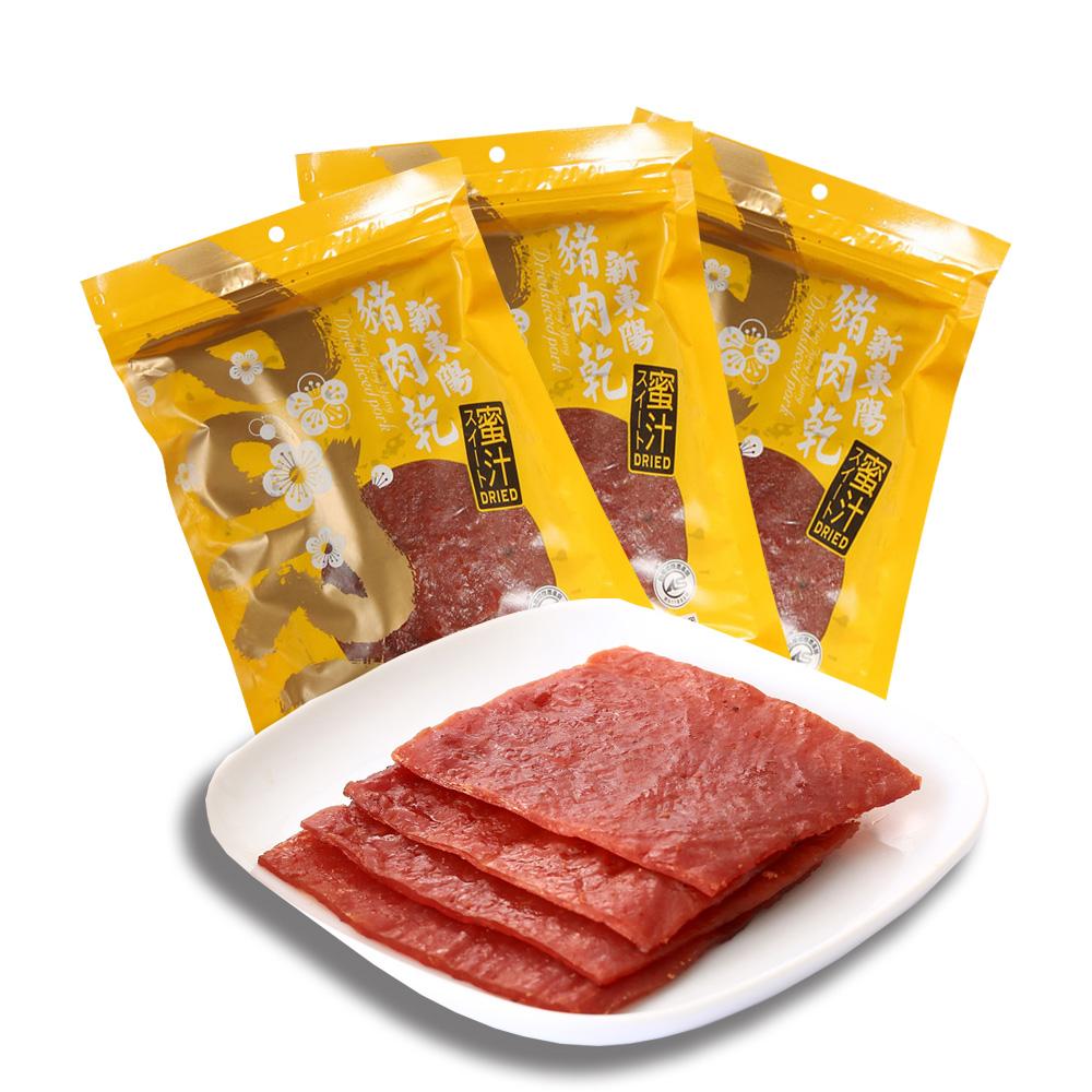 雙11爆品【新東陽】蜜汁豬肉乾(275g*3包)