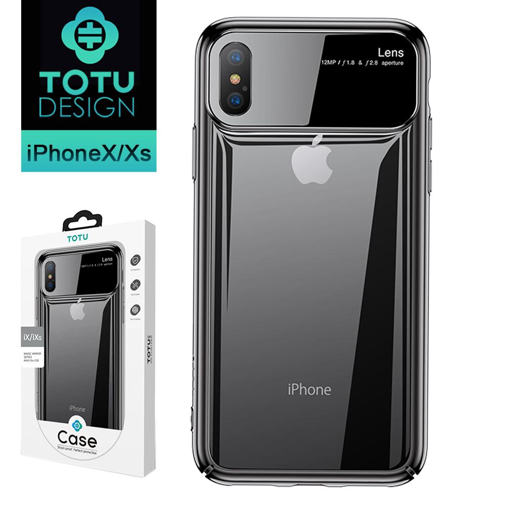 【TOTU台灣官方】 iPhoneX iPhoneXS 手機殼 iX iXS 鋼化玻璃電鍍防摔手機殼 魔鏡系列 黑色