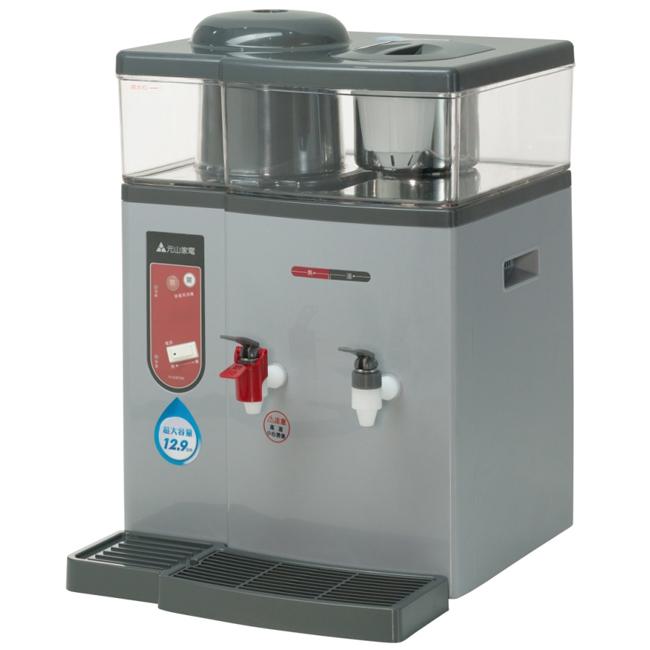 【元山】12.9公升超大容量蒸汽式溫熱開飲機 YS-8387DW