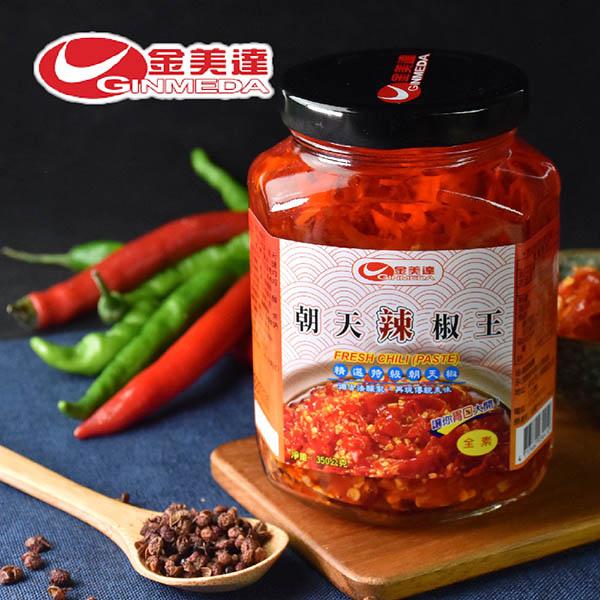 預購《金美達》朝天辣椒王(350g)(2罐)