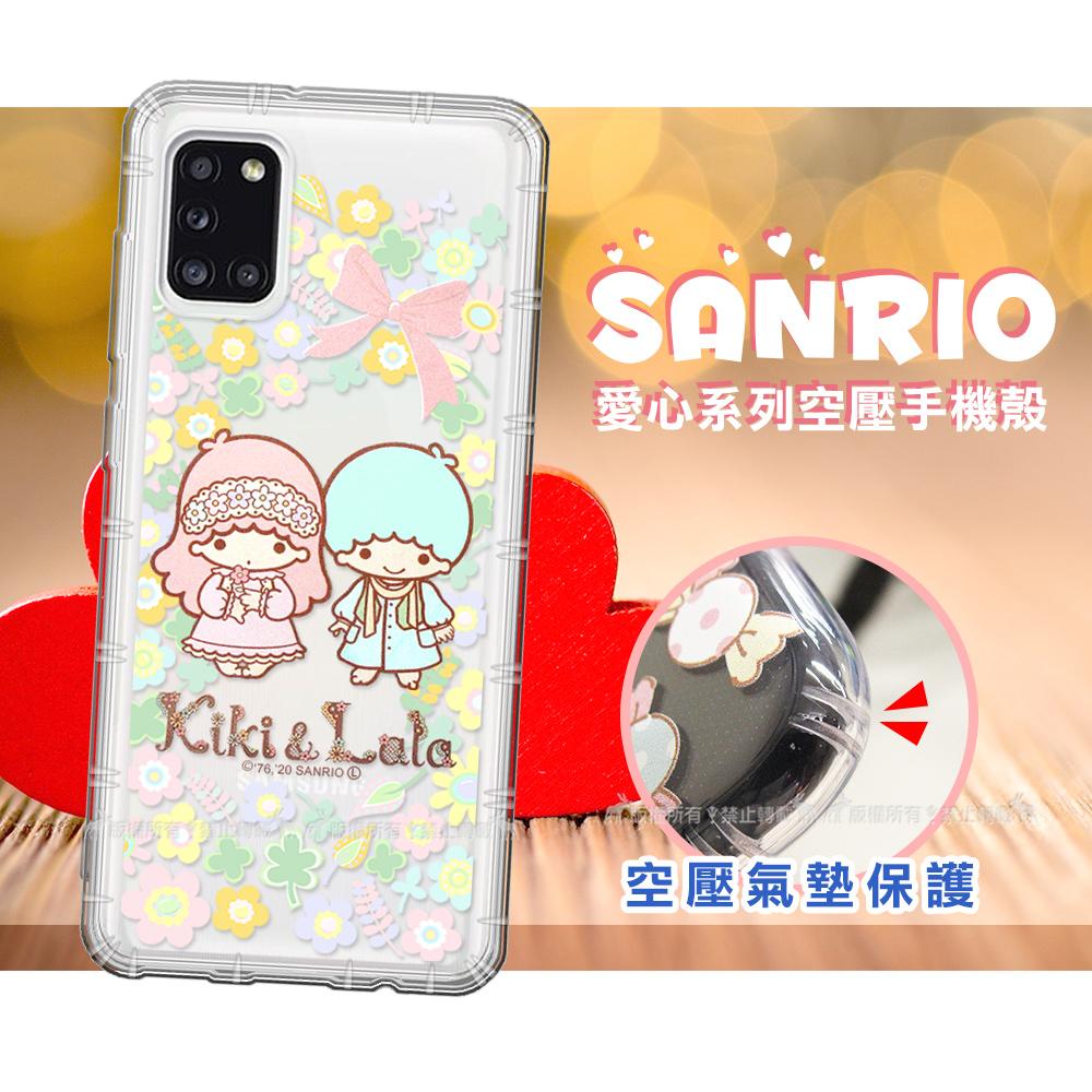 三麗鷗授權 KiKiLaLa雙子星 三星 Samsung Galaxy A31 愛心空壓手機殼(鄉村)